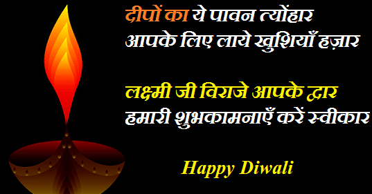 Happy Diwali Whatsapp