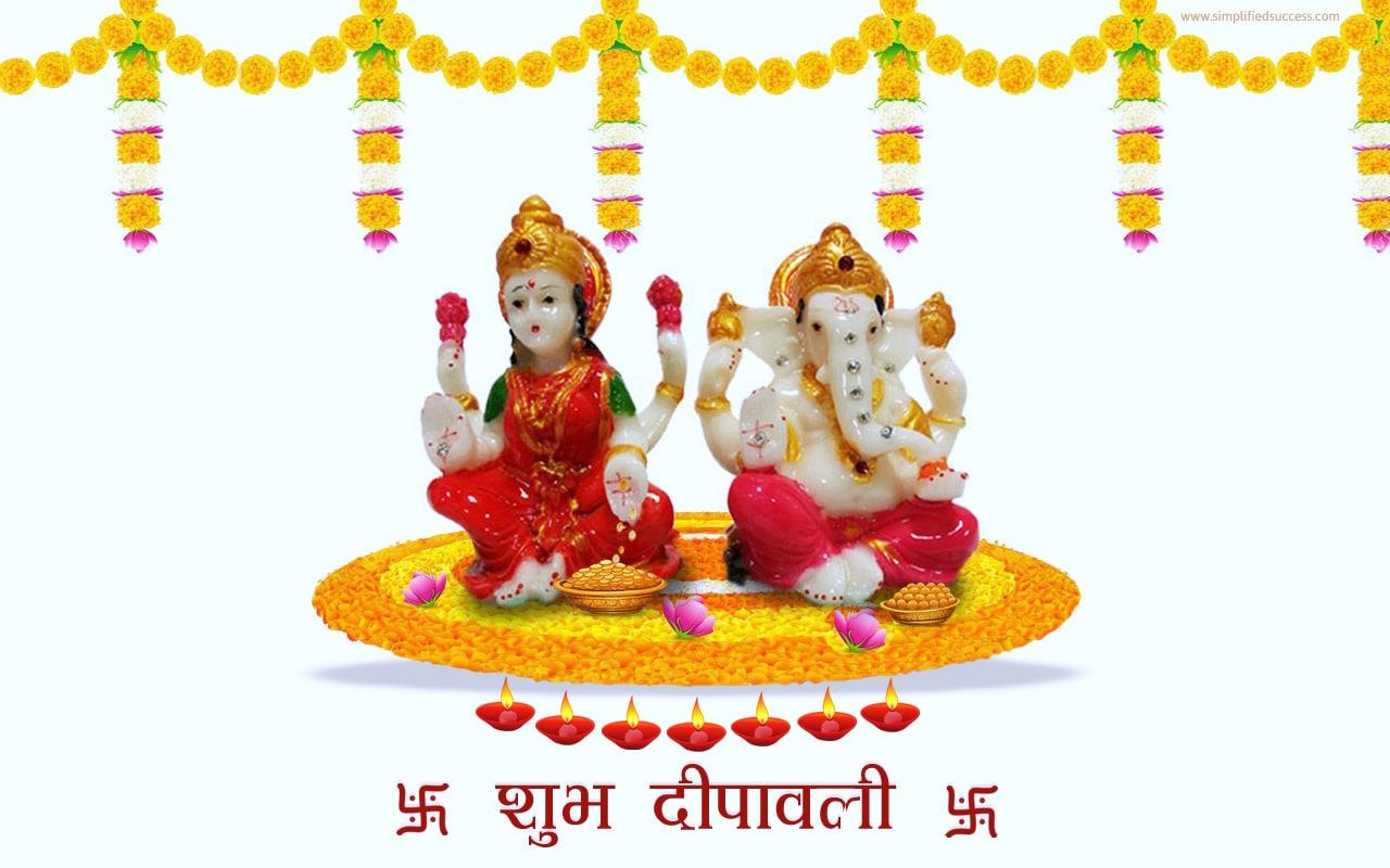 Shubh Deepawali Images