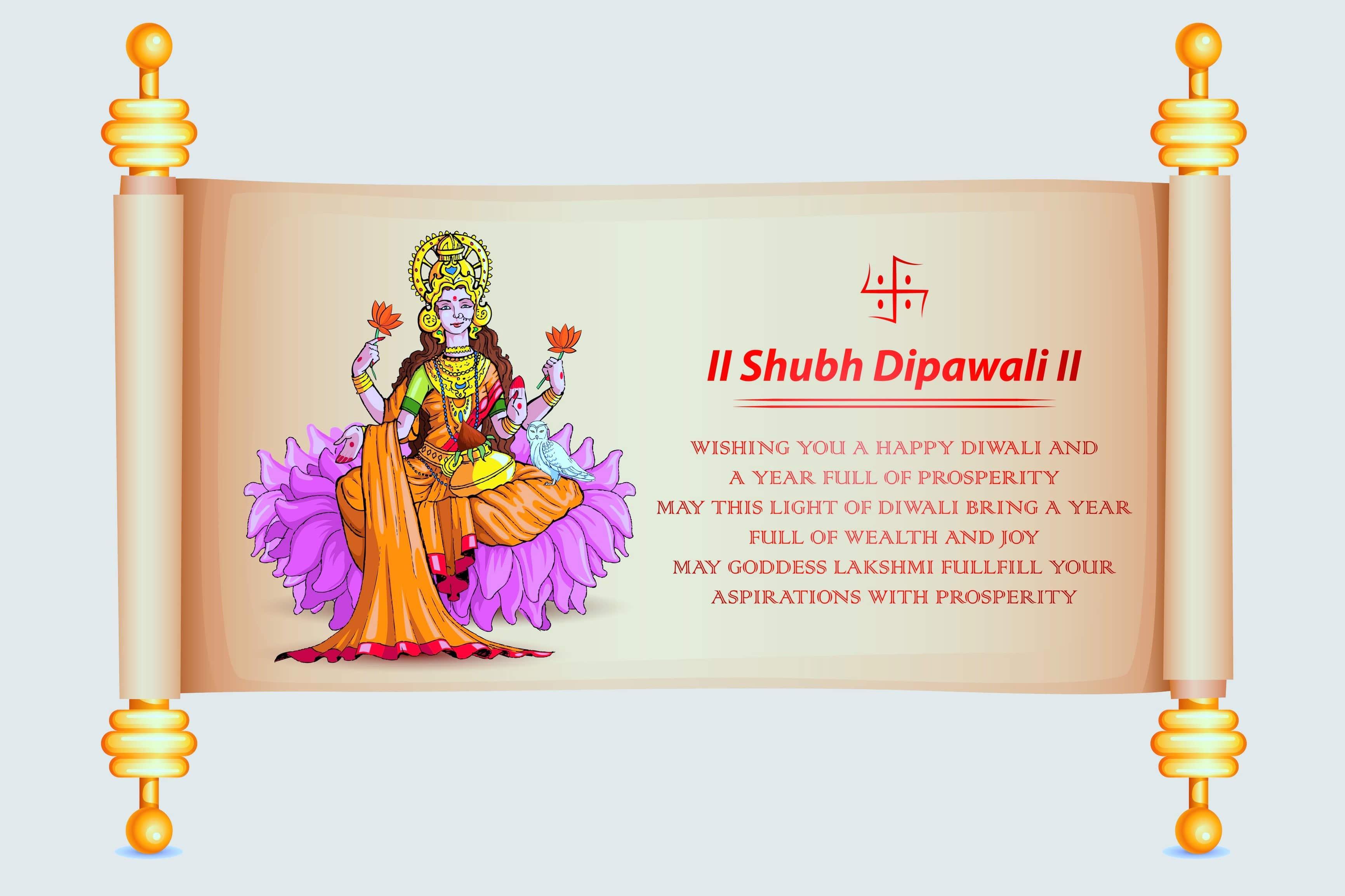 Shubh Dipawali Quotes