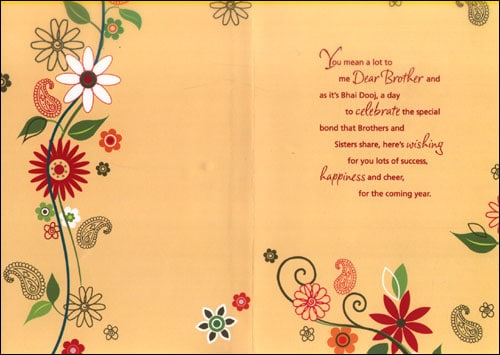 Bhai Dooj Images For Brother