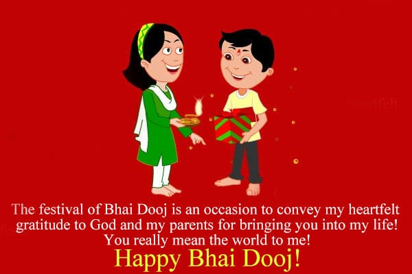 Bhai Dooj Images For Whatsapp
