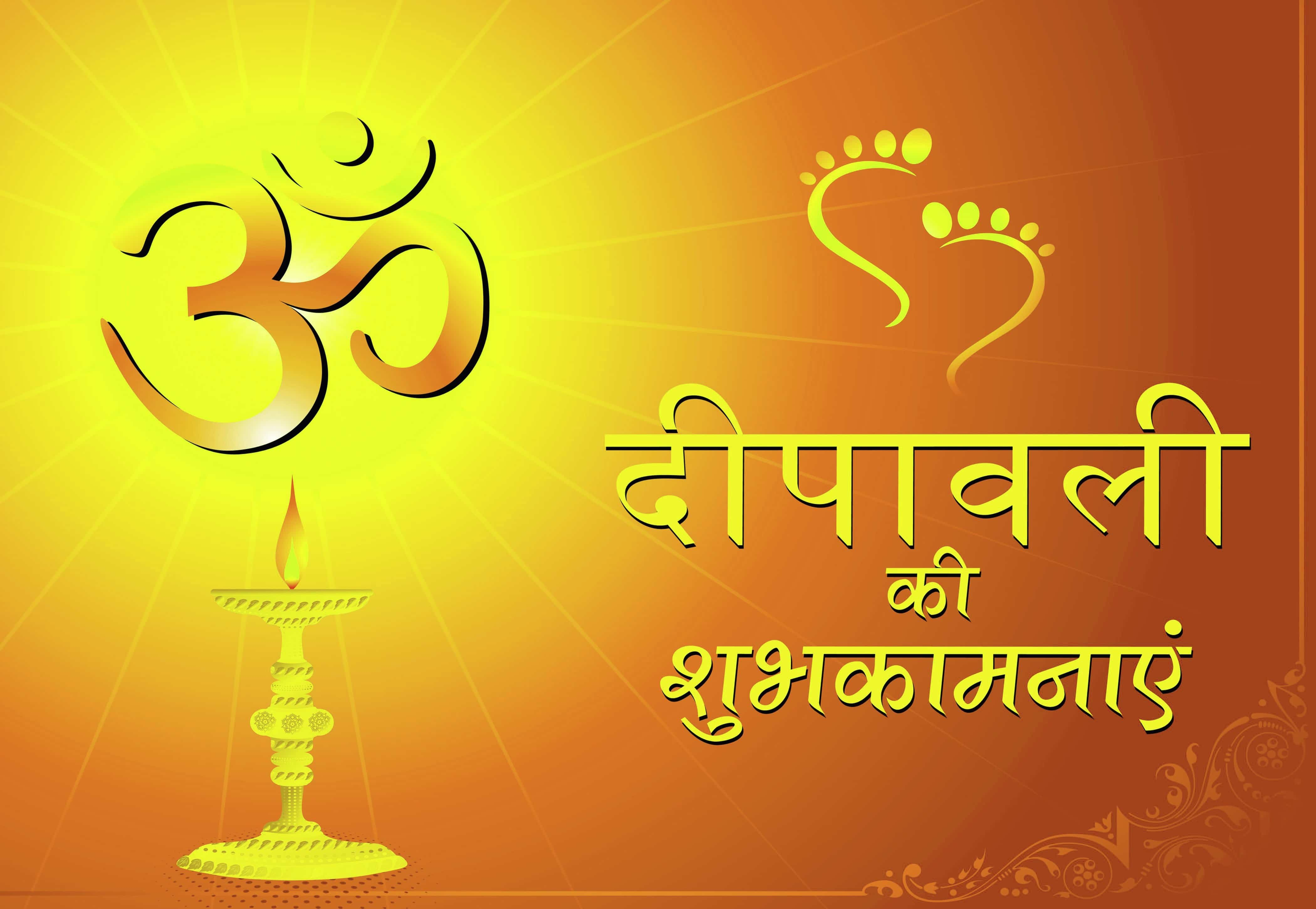Happy Diwali Banner templates - Free HD Images