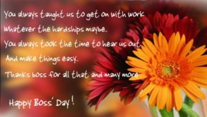 Happy Boss Day Quotes