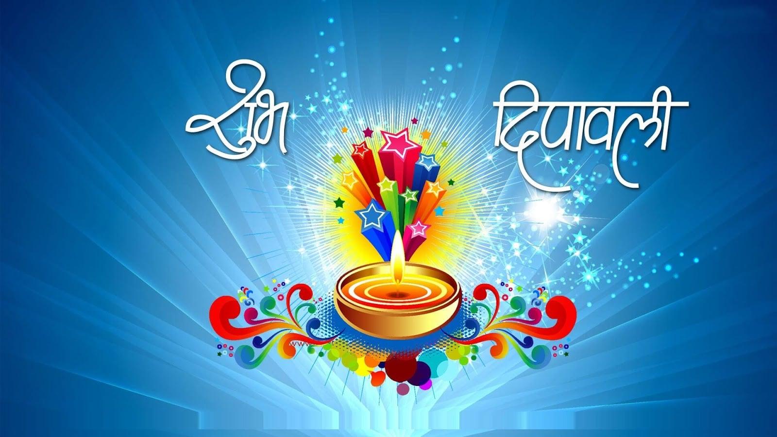 Happy Deepawali Pictures