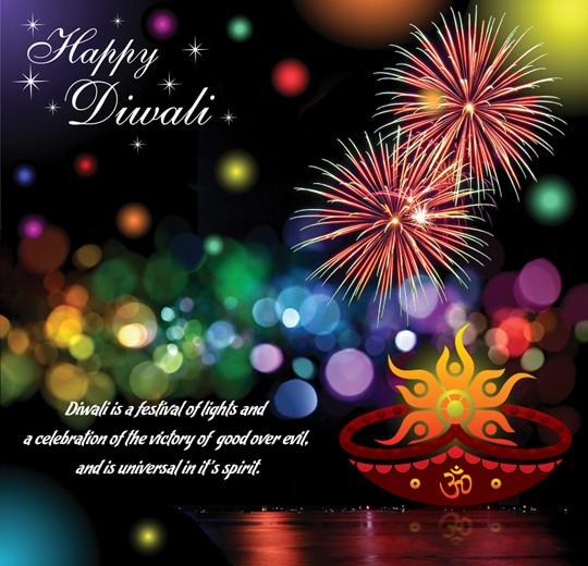 Happy Deepawali Quotes