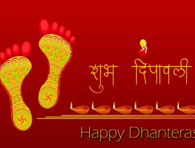 Happy Dhanteras Wallpaper