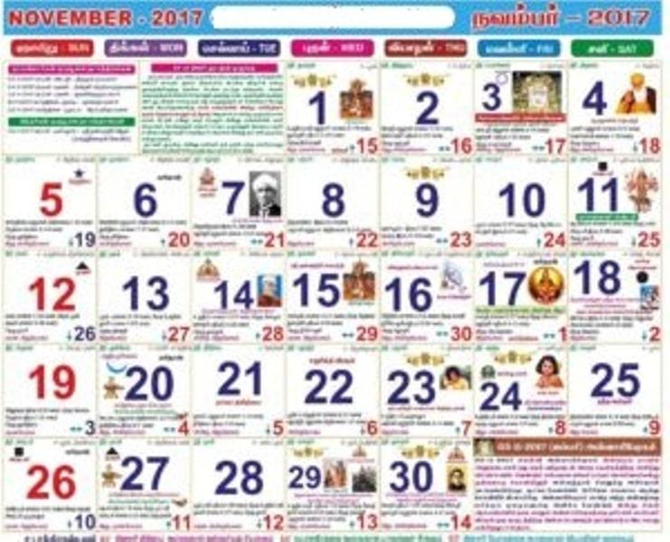 Malayalam 2017 November Calendar