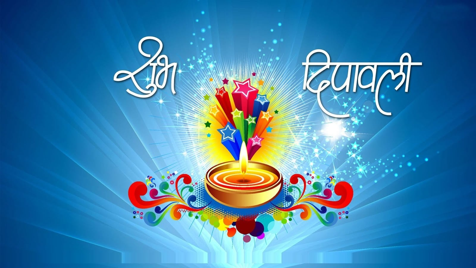 Shubh Deepawali Wallpaper