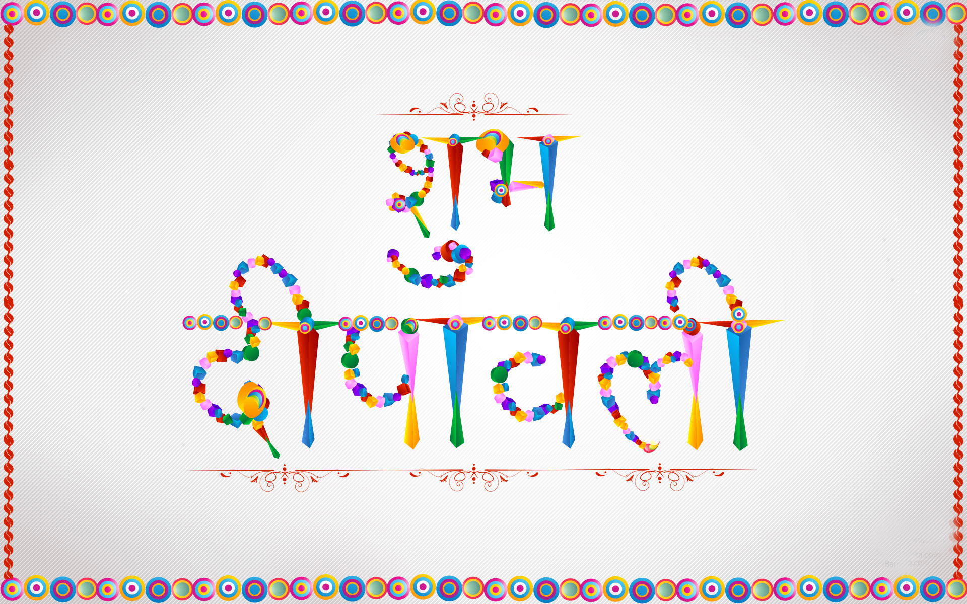 Shubh Deepawali Wishes