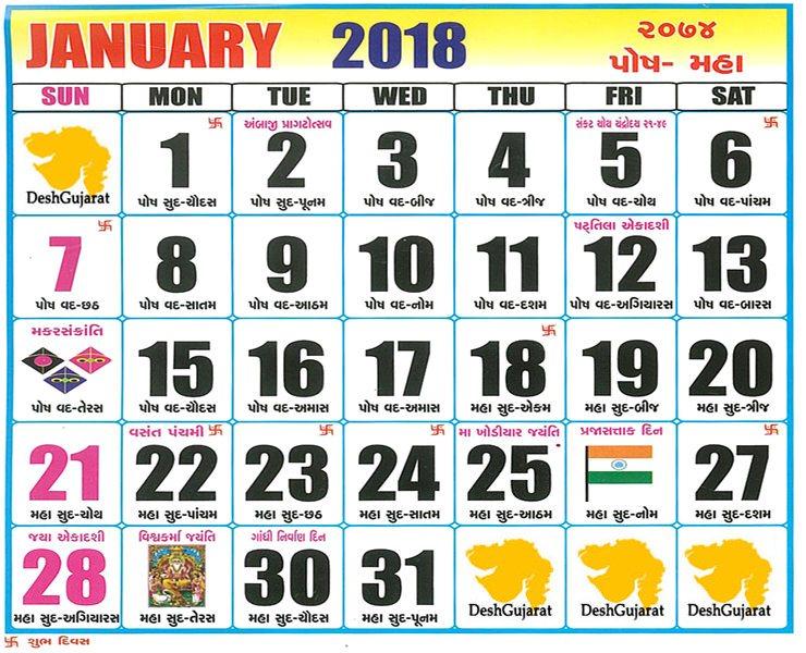 January 2018 Kalnirnay Calendar