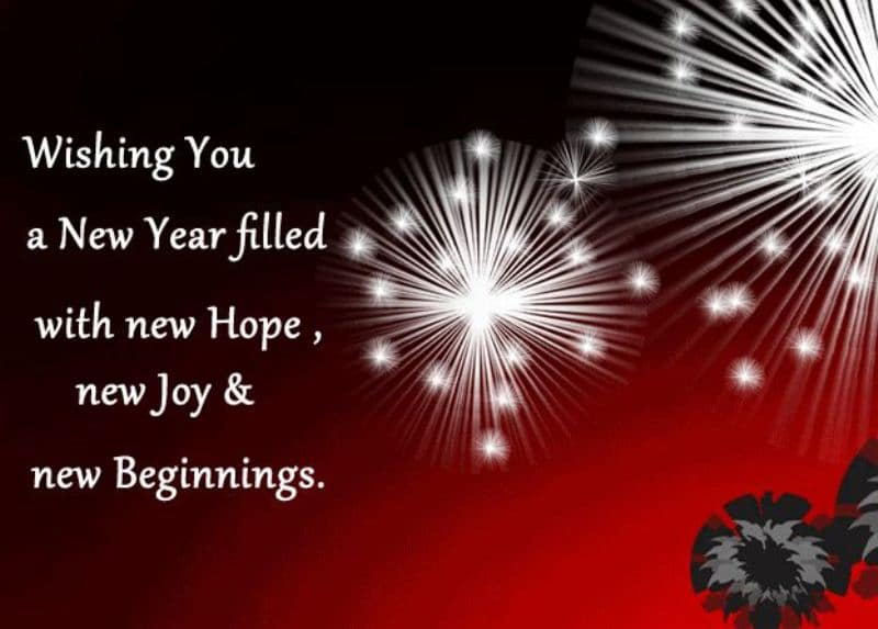Happy New Year Greetings For Friends