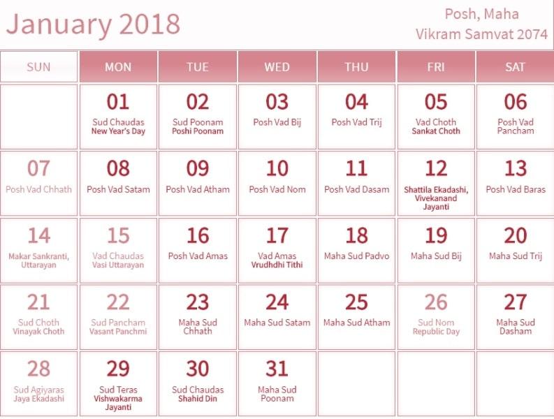January 2018 Printable Telugu Calendar