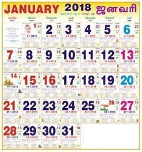January 2018 Telugu Calendar