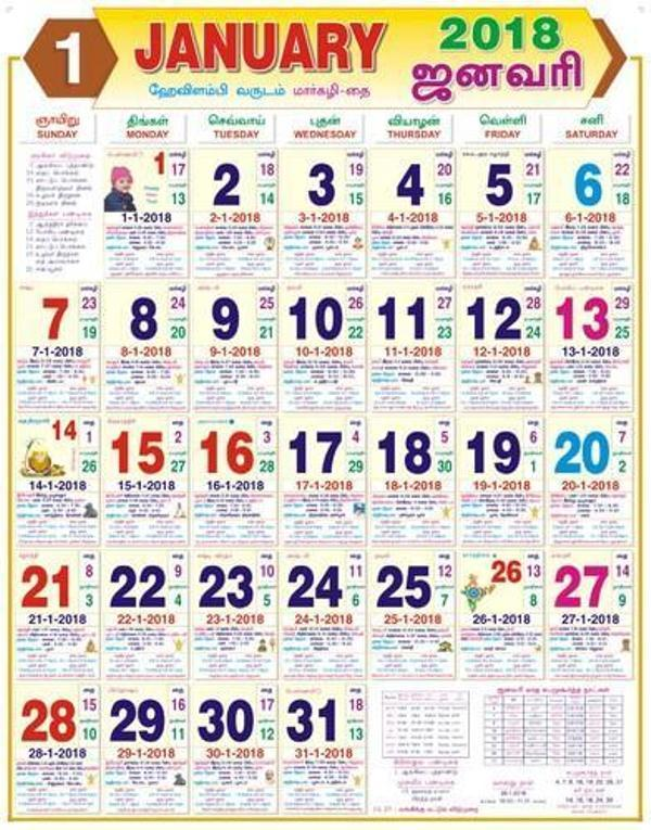Calendar 2018 April In Tamil