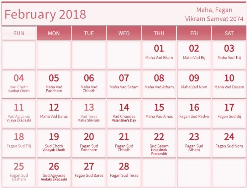 February 2018 Kalnirnay Calendar