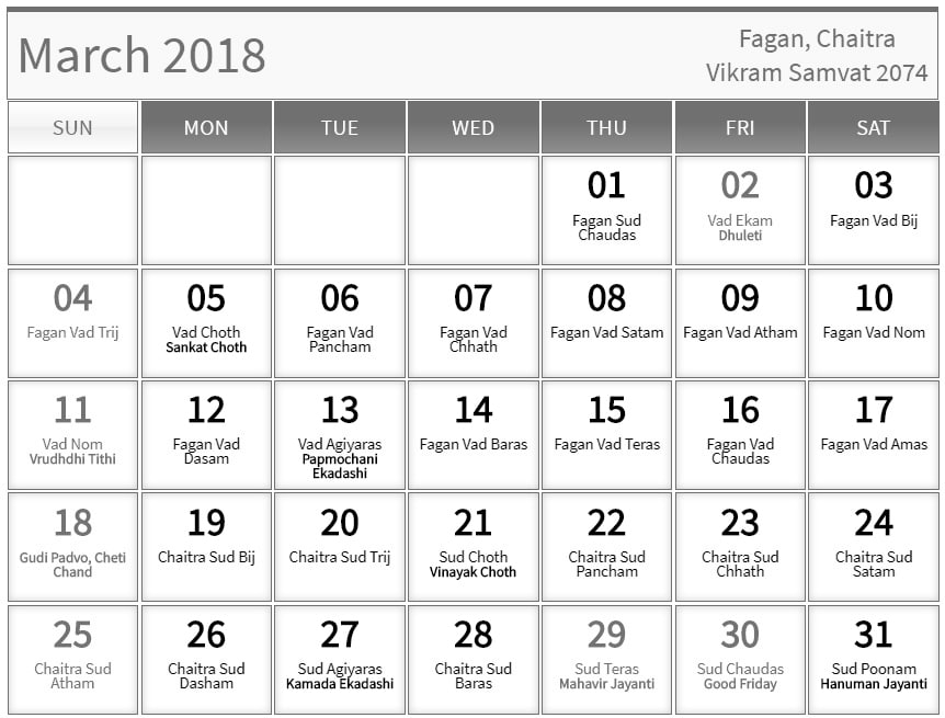 March 2018 Hindu Kalnirnay Calendar