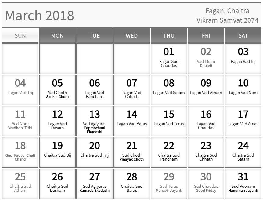 March 2018 Hindu Kalnirnay Calendar