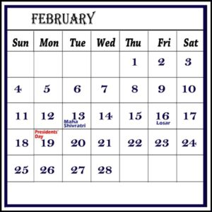 Printable Calendar February 2018 templates