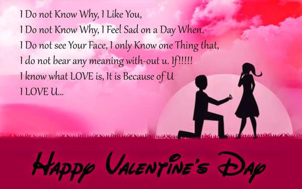 Valentine's Day Poems 2018