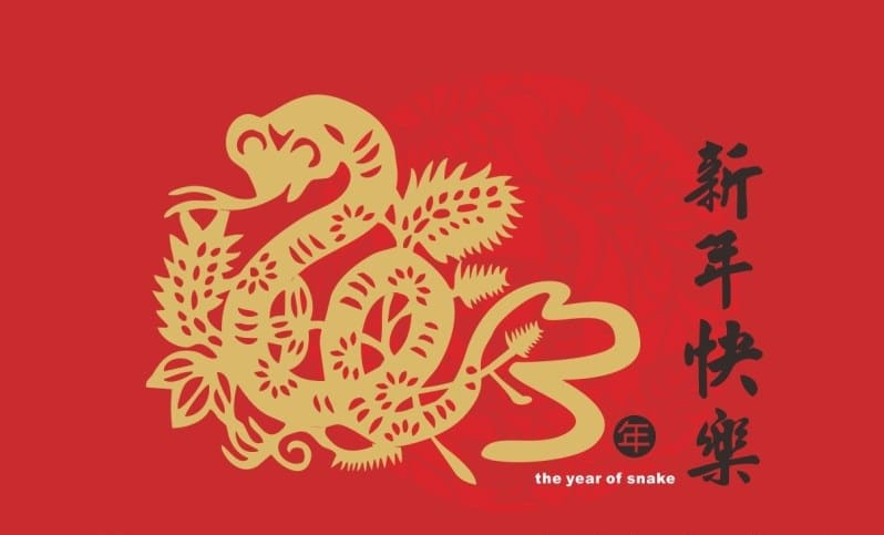 2018 Chinese New Year Message Image