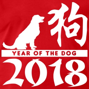 2018 Chinese New Year Message Images