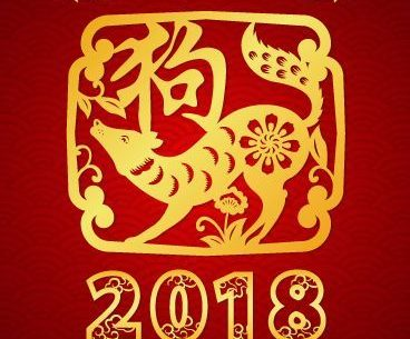2018 Chinese New Year Message Photo