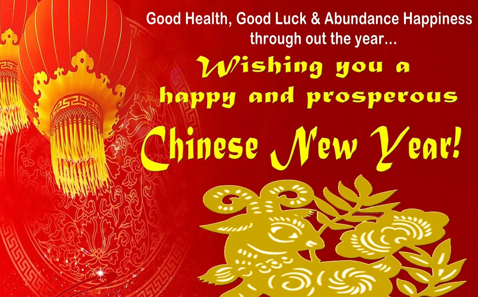 2018 chinese new year message pic free hd images m4hsunfo Choice Image