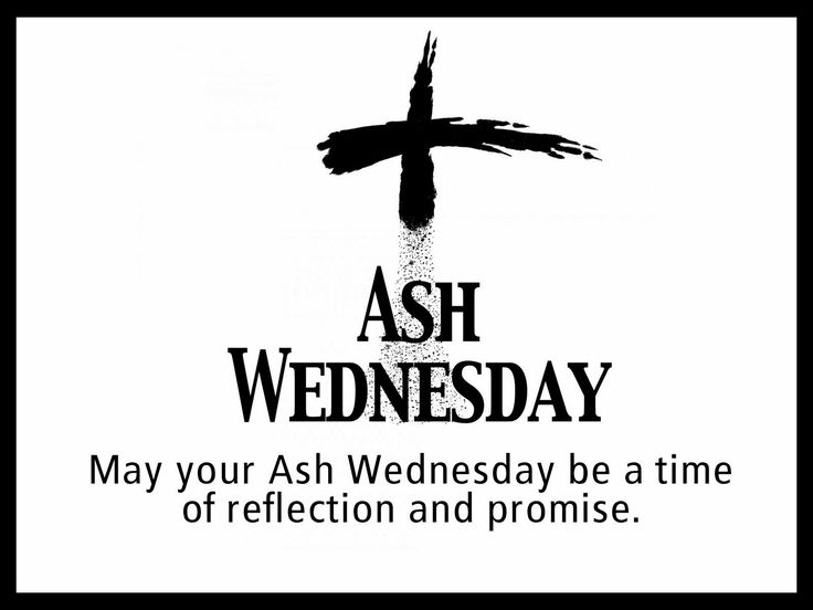 Ash Wednesday Greetings for Family