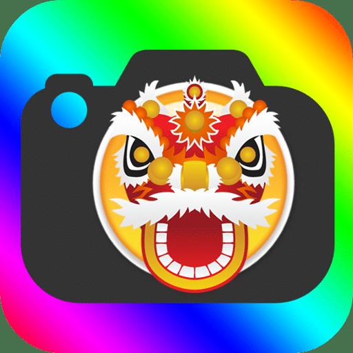 Chinese New Year Emoji PNG