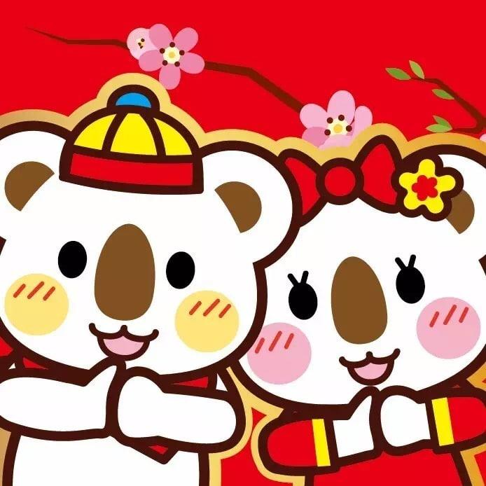 Chinese New Year Emoji Pic