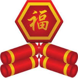 Chinese New Year Emoji Wallpaper