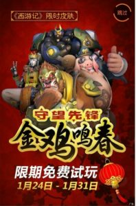 Chinese New Year Memes Photo