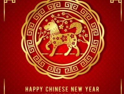 Happy Chinese New Year 2018 Photo