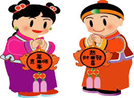 Happy Chinese New Year GIF Image