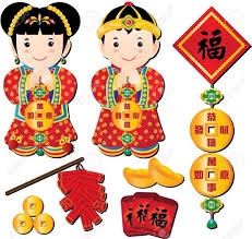 Happy Chinese New Year GIF Sweet