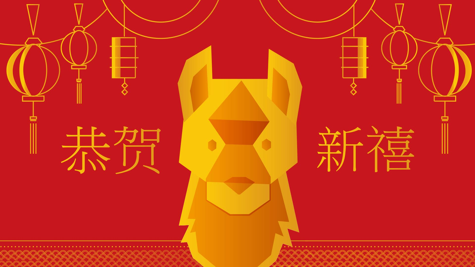 Happy Chinese New Year Greetings Cards