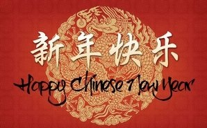 Happy Chinese New Year Greetings Pic