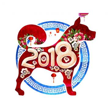 Happy Chinese New Year Image 2018