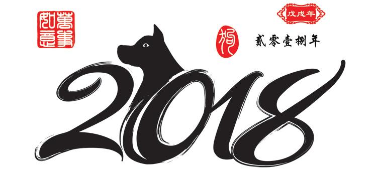 Happy Chinese New Year Image