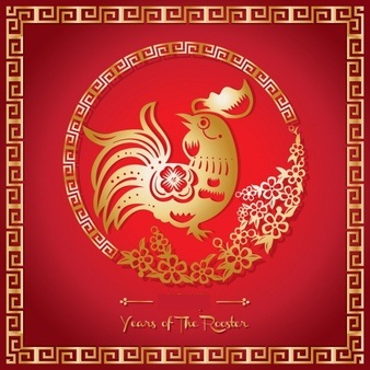 Happy Chinese New Year Images