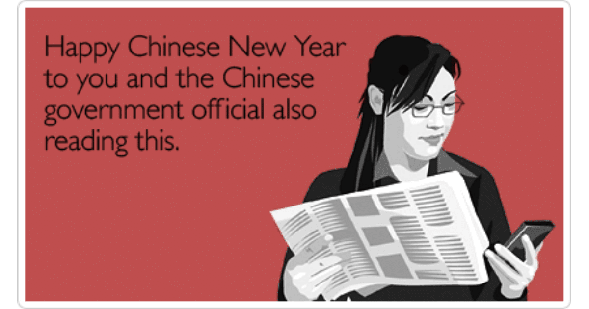 Happy Chinese New Year Memes 2018