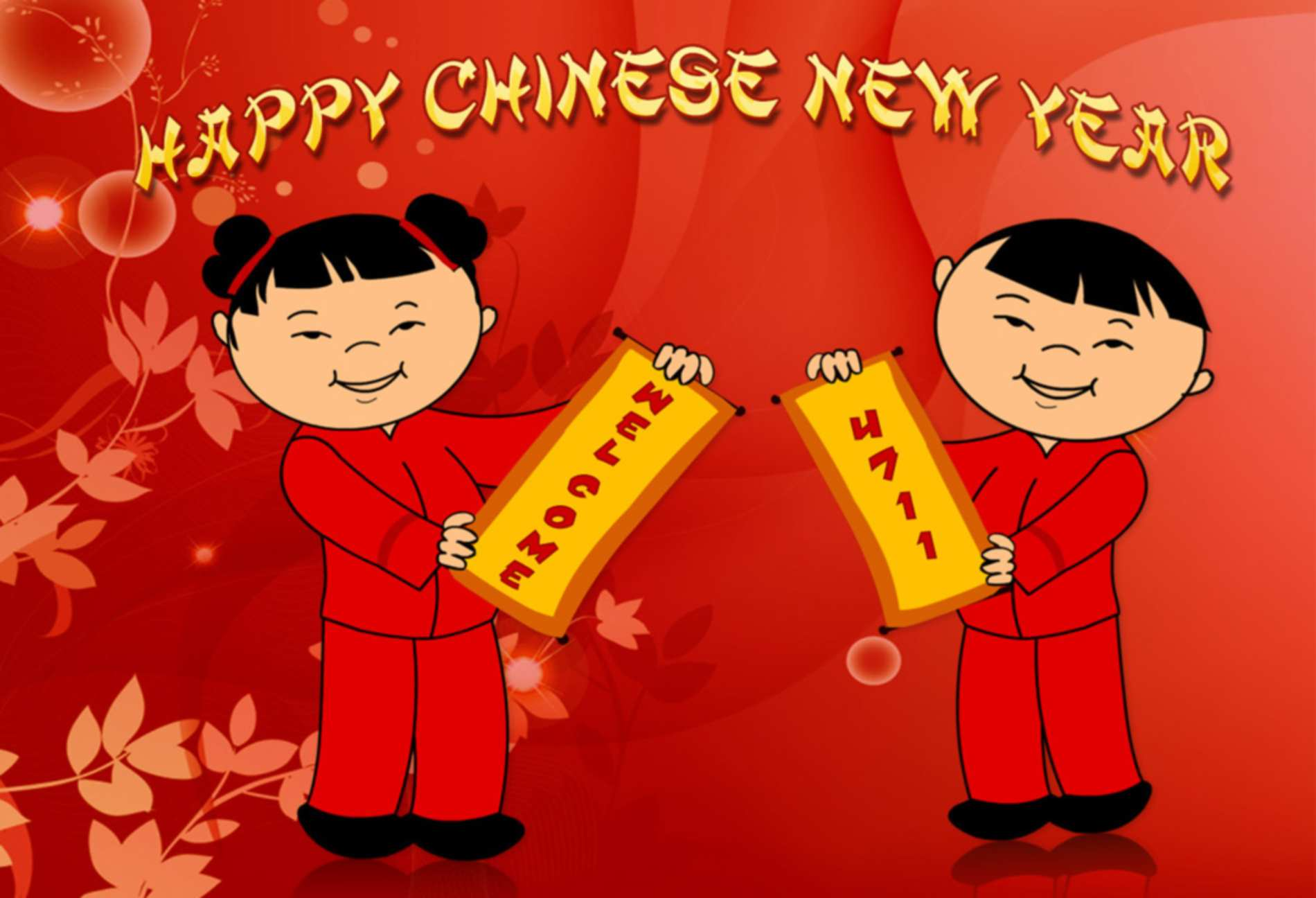 Happy Chinese New Year Photo