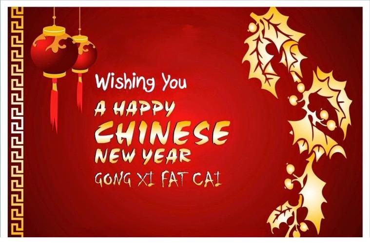 Happy Chinese New Year Picture GIF