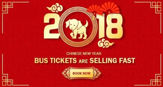 Happy Chinese New Year Quotes Cute