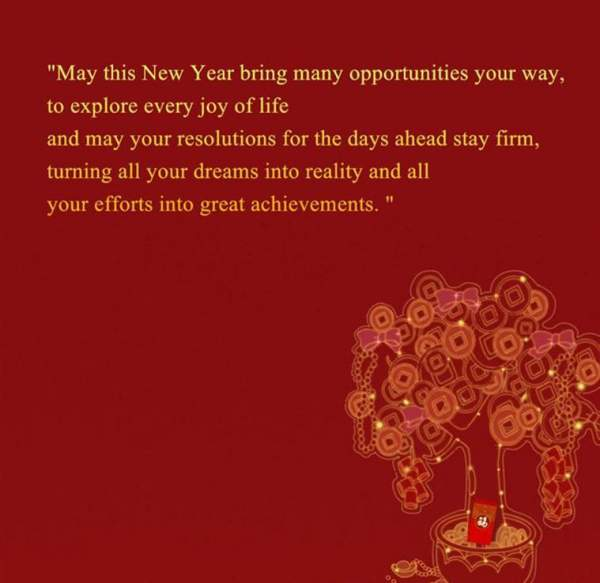 Happy Chinese New Year Quotes Free