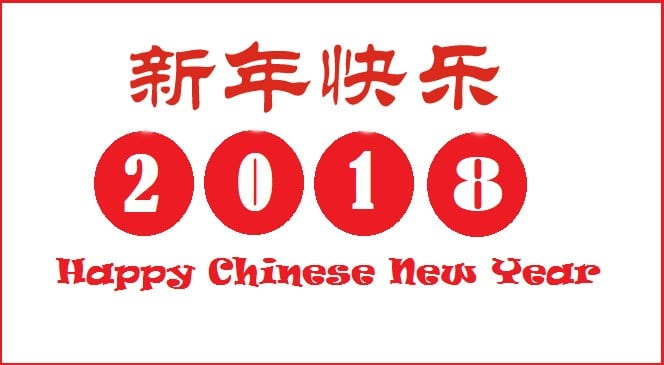Happy Chinese New Year Quotes Picture