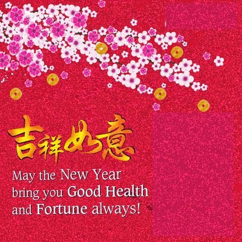 Happy Chinese New Year Quotes Wallpaper