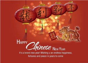 Happy Chinese New Year Saying