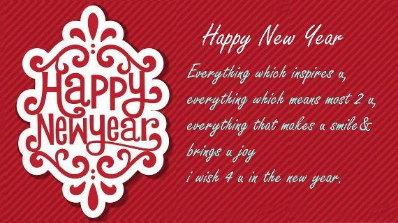 Happy Chinese New Year Saying