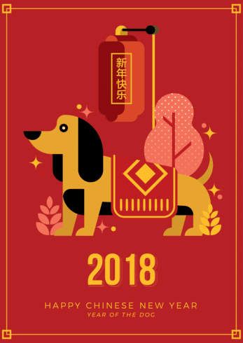 Happy Chinese New Year Sweet Picture